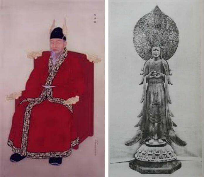 Rei Seong Baekje