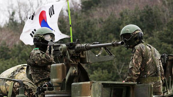 Dia Das Forças Armadas, Na Coreia Do Sul