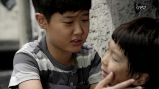Shi-On E Seu Irmão5