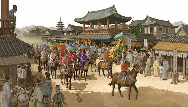 Reino De Goryeo 1