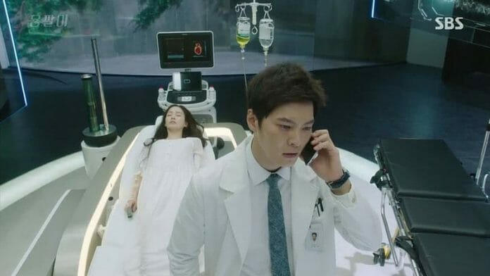 Yong Pal = Sbs (4)