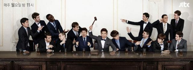 Abnormal Summit