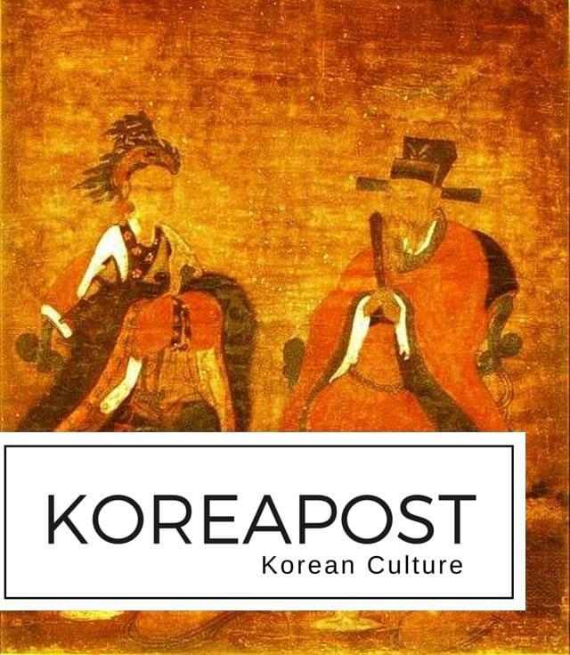 Reino De Goryeo - A Última Reforma E A Queda