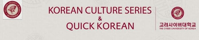 Korean Culture Series &Amp; Quick Korean