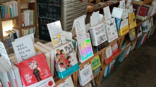 As Pessoas Deixam Bilhetes Dentro Livros Na Book By Book, Para Incentivar As Pessoas A Também Darem Sua Opinião Sobre Sobre Eles, Lendo-Os. (Jung Eun-Jin / The Korea Herald)