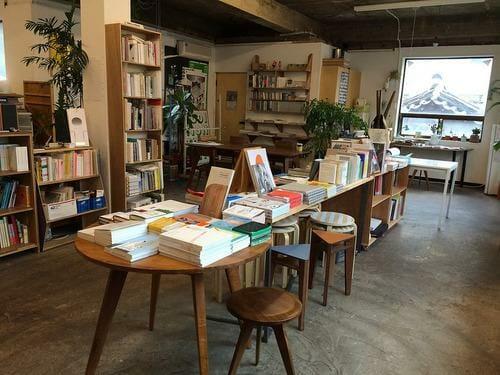 A Loja The Book Society Em Jongno-Gu