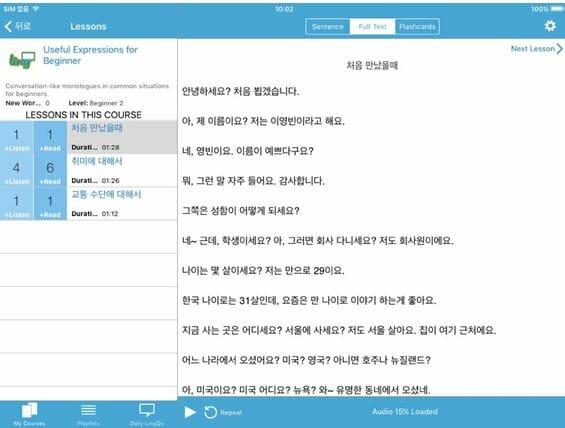 Hangul 1