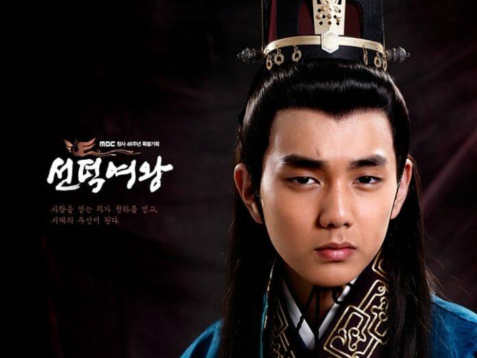 Rei Taejong
