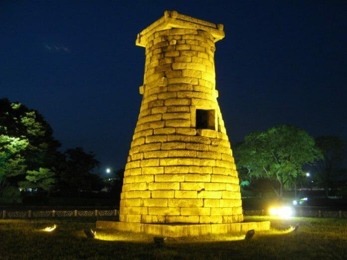 Observatório De Cheomseongdae