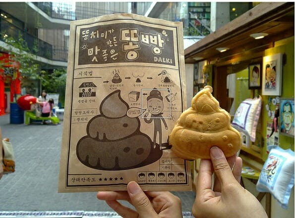 Poop-Strange-Food-From-Korean