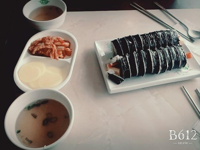 Meu Primeiro Kimbap Em Terras Coreanas.
