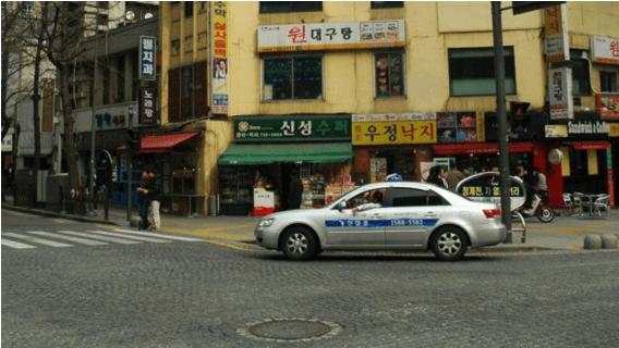 Lendas Urbanas - Taxi Sequestrador - Korea Post