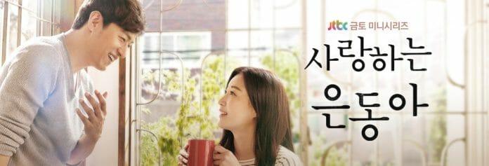 Beloved Eundong
