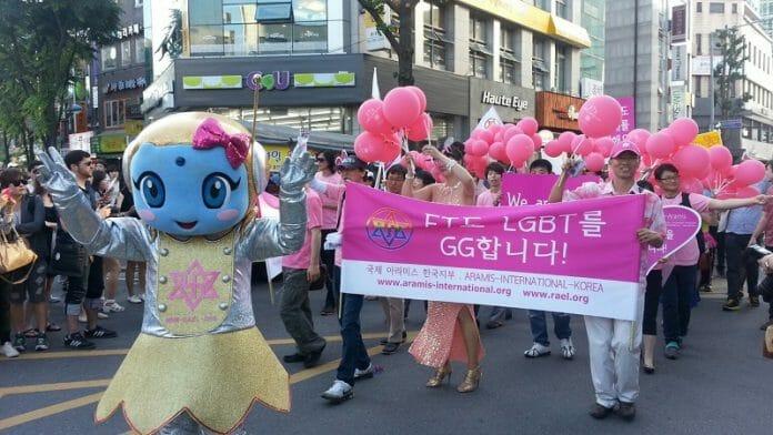 Gay Parade 3