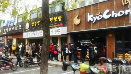 O Restaurante Kyochon Criou Uma Celeuma Na Cena Local De Delivery De Frango Em 1991 Com Seu Frango Com Molho De Soja, Que Faz Com Que O Local Esteja Sempre Cheio, Até Hoje. Foto: Cnn
