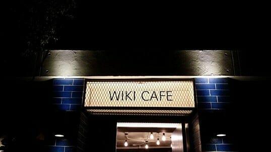 Wiki Café. Foto: Me In Seoulution.