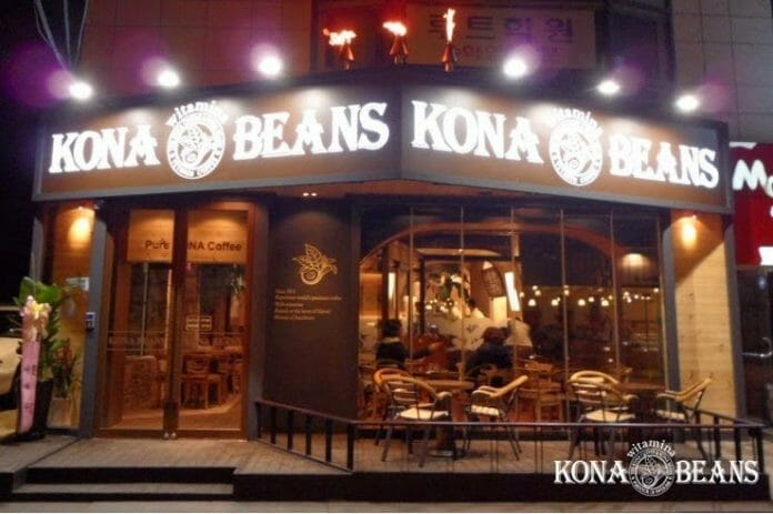 Kona Beans Caffe. Foto: Rosediana Diary.
