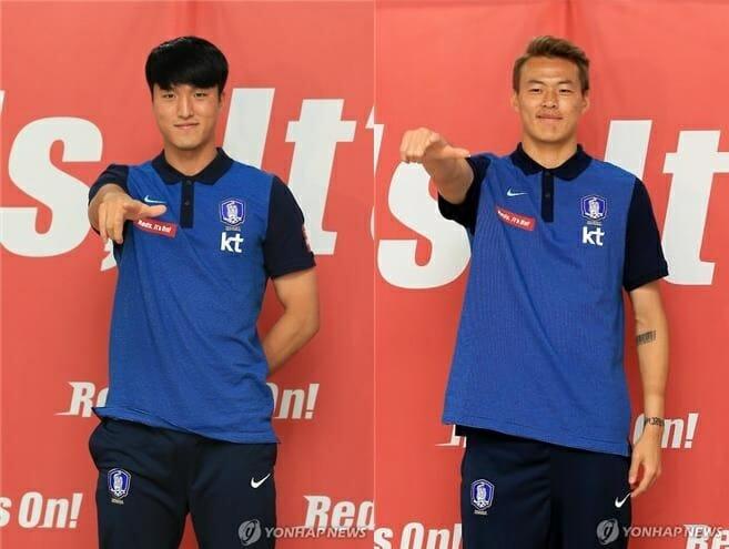 Os Goleiros Kim Dong-Jun E Gu Sung-Yun. (Fonte: Yonhap News)