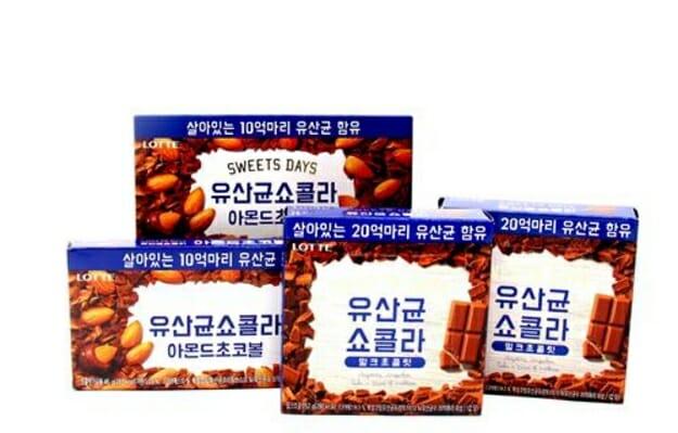 Conglomerado De Alimentos Da Coreia Lança Chocolate Digestivo