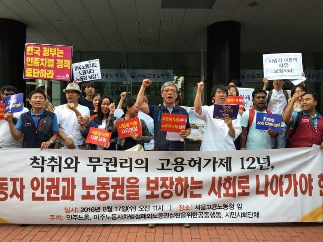 Trabalhadores Imigrantes E Organizações Cívicas Em Uma Conferência De Imprensa Na Frente Secretaria Regional De Emprego E Trabalho No Centro De Seul. Foto: Ock Hyun-Ju/The Korea Herald.