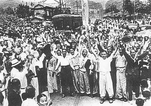 Momento Em Que Vários Ativistas Coreanos São Libertados Em 1945.