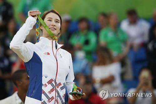 A Medalha De Bronze Foi De Ki Bo-Bae