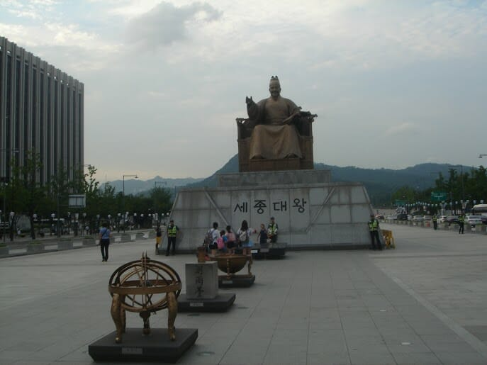 Monumento Do Rei Sejong, Que Inventou O Hangul.