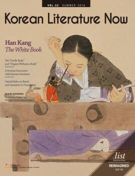 Capa Da Edição De Verão Da Korean Literature Now, O Periódico Literário Publicado Pelo Instituto De Tradução Literária Da Coreia (Lti Korea)