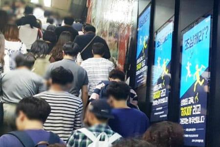 Anúncios Que Foram Retirados Pelo Metrô Por Serem Ofensivos E Sexistas. Foto: Twitter/Korea Times