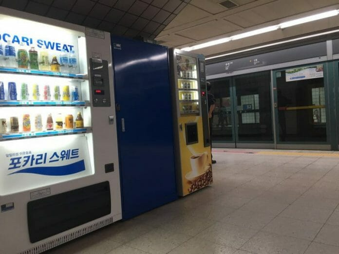 Estação Do Metrô