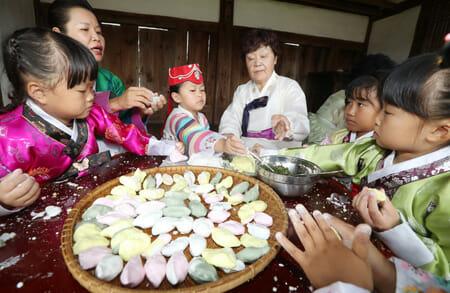 O Governo Recomenda Que Comunidades Empresariais Estendam O Feriado De Chuseok Para Nove Dias. Fonte: Yonhap
