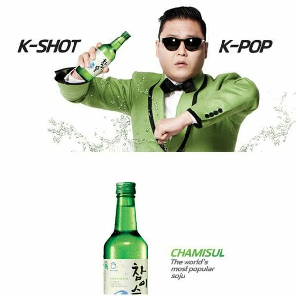Não É De Hoje Que Os Ídolos Da Música Estrelam As Propagandas Da Marca... Anteriormente, Foi Psy, Lider De Acessos No Youtube.