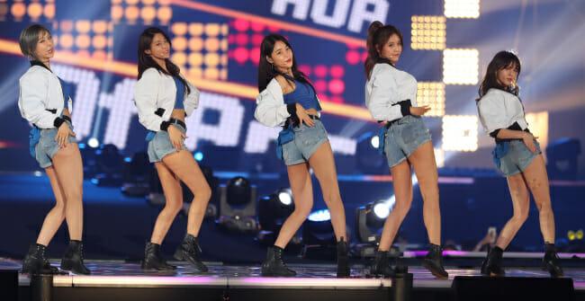 Grupo Aoa Se Apresentando Em Guro-Gu, Seul, 7 De Setembro No Festival De Celebração Da Futura Olimpíada Pyeongchang 2018 And Paraolimpíada De Jogos De Inverno. (Yonhap)