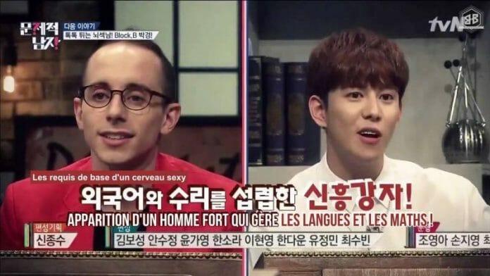 Park Kyung Participando Do Programa Problematic Men, Com Tyler Do Abnormal Summit.
