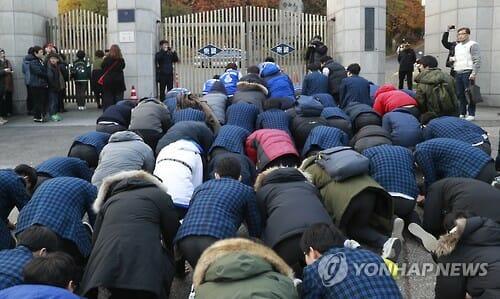 Um Grupo De Alunos Do Ensino Médio Se Curva Perante O Portão Da Escola Secundária Gyeonggi Em Seul, Para Desejar Boa Sorte Aos Formandos No Exame De Admissão. Foto: Yonhap