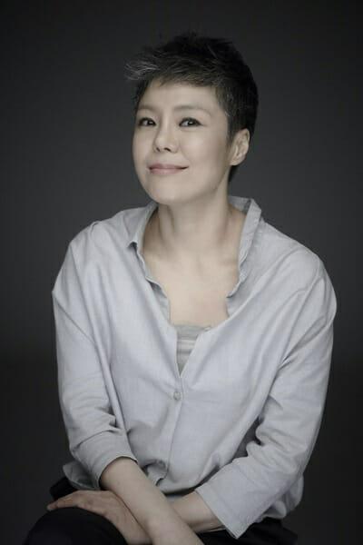 Eun Mee 2
