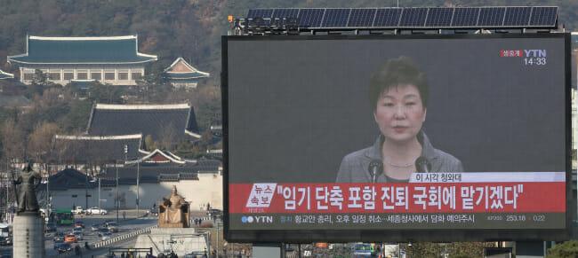 Park Pedirá Ao Parlamento Que Decida Sobre A Redução De Seu Mandato. Foto: Yonhap