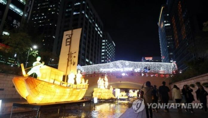 Local Do Festival De Lanterna De Seul No Centro Da Cidade Ao Longo Do Córrego Cheonggye. O Evento Foi Até O Dia 20 De Novembro. (Yonhap)