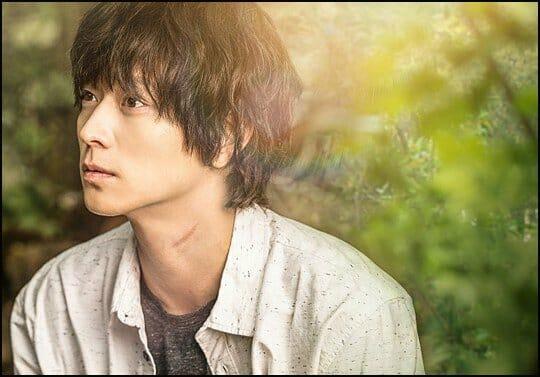 O Ator Kang Dong-Won No Papel De Sung-Min.