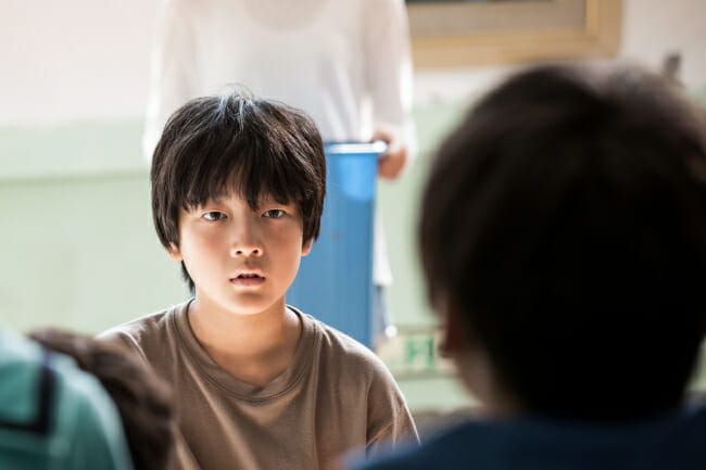 O Ator Lee Hyo-Je, De 12 Anos, Protagoniza O Filme &Quot;Vanishing Time: The Boy Who Returned&Quot;. The Korea Herald