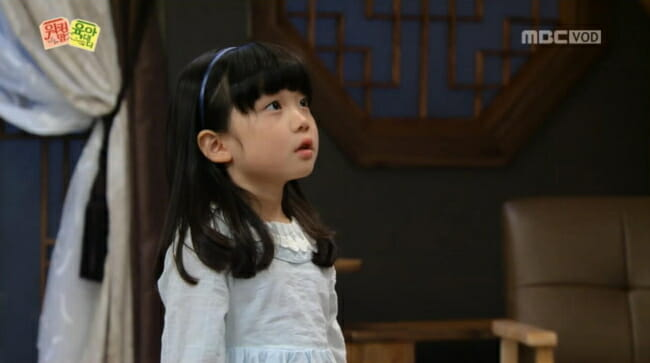 A Atriz Ko Na-Hee, Que Trainee Na Academia Ti, Protagoniza O Drama &Quot;Working Mother, Babysitter Father&Quot;, Do Mbc.