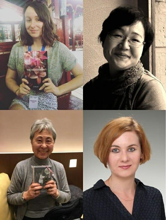 Vencedores Do Prêmio Lti Da Coreia De Tradução: Deborah Smith, Cho Kyung-Hye, Kim Soon-Hee And Katarzyna Rozanska (O Instituto De Tradução Literária Da Coreia)