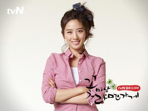 Eun Bi