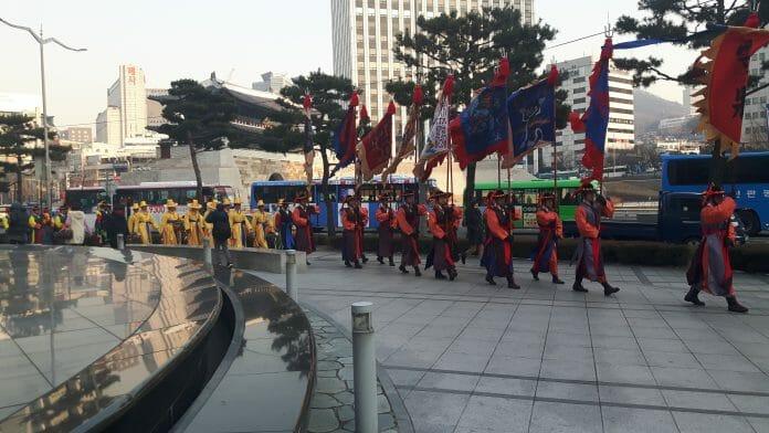 Cerimônia De Troca De Guardas Reais, Acervo Pessoal