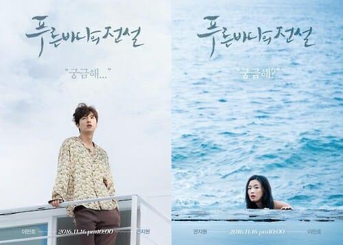 Estas Imagens, Fornecidas Pelo Sbs, Mostram Cartazes Promocionais Para O Drama &Quot;The Legend Of The Blue Sea&Quot;.
