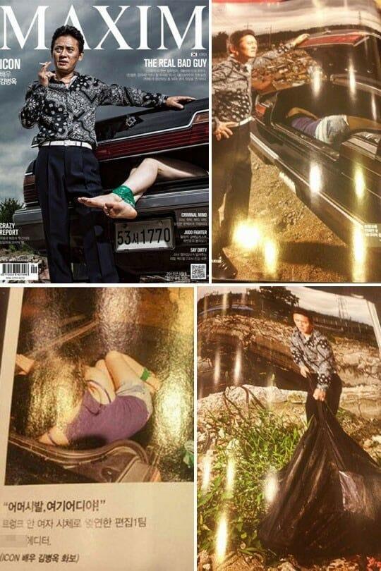 Imagens Na Revista Maxim Korea, Que Geraram Polêmica Mundial. Foto: All Kpop
