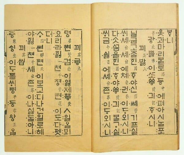 Fonte: Http://Phatgiao.org.vn/