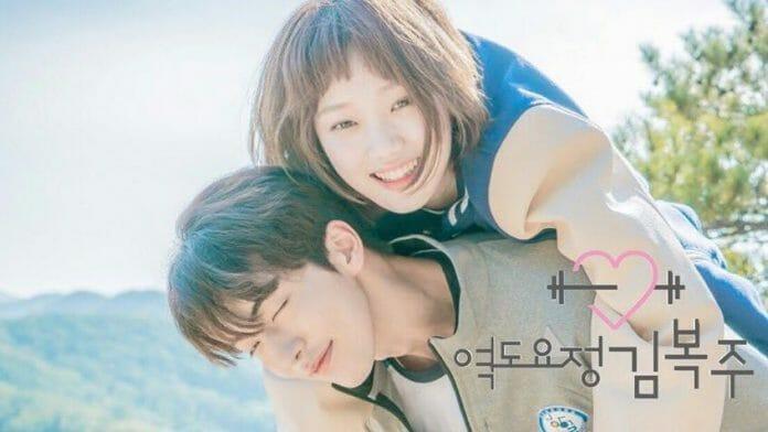 Weightlifting-Fairy-Kim-Bok-Joo