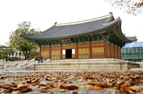 Palácio De Changgyeong. Foto: Shutterstock