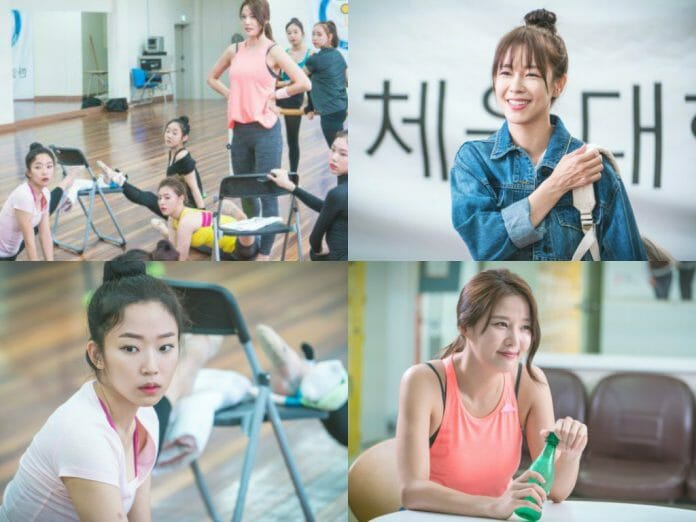 Cenas Do Drama Weightlifting Fairy Kim Bok-Joo